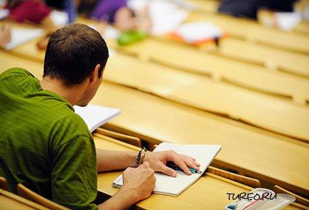 Заочное обучение
