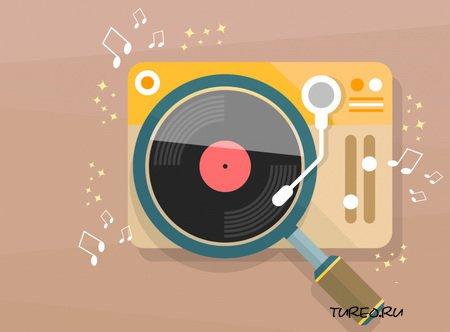 Где искать музыку?
