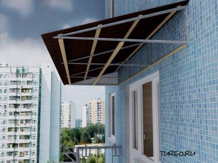 Крыша на балкон