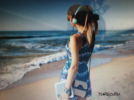 Музыка для пляжного отдыха