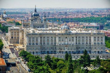 Королевский Мадрид